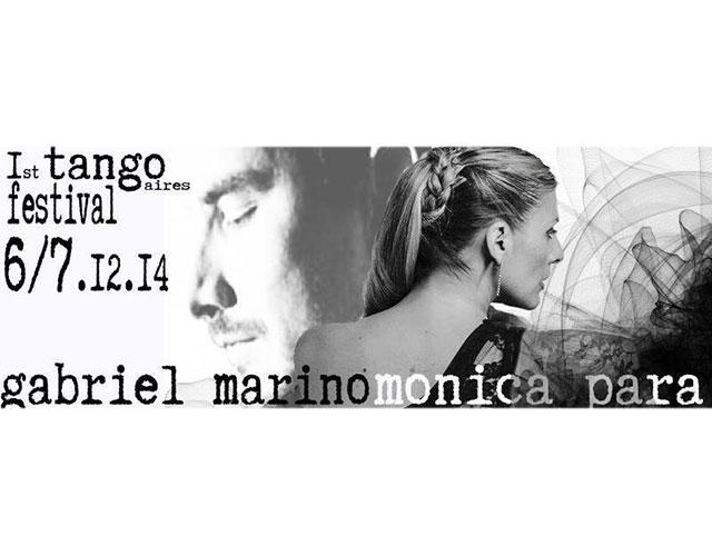 Σεμινάριο Και Show Στην Ξάνθη Με Gabriel Marino & Monica Parra